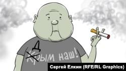 Сергей Елкиннің карикатурасы.
