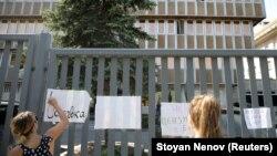 Част от протеста пред сградата на БНР в петък