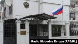 Зградата на руската амбасада во Скопје.