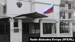 Ruska ambasada u Makedoniji
