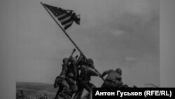 """Джо Розенталь. """"Водружение флага над Иводзимой"""". Гора Сурибати. 23 февраля 1945"""