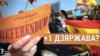 Парлямэнт Каталёніі — за крок ад абвяшчэньня незалежнасьці