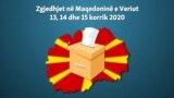 Si po votojnë personat me COVID-19 në zgjedhjet e Maqedonisë së V.?