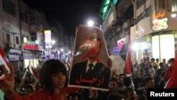 Demonstraţie de protest împotriva regimului sirian