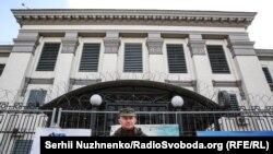 Будівля посольства Росії в Києві, ілюстративне фото