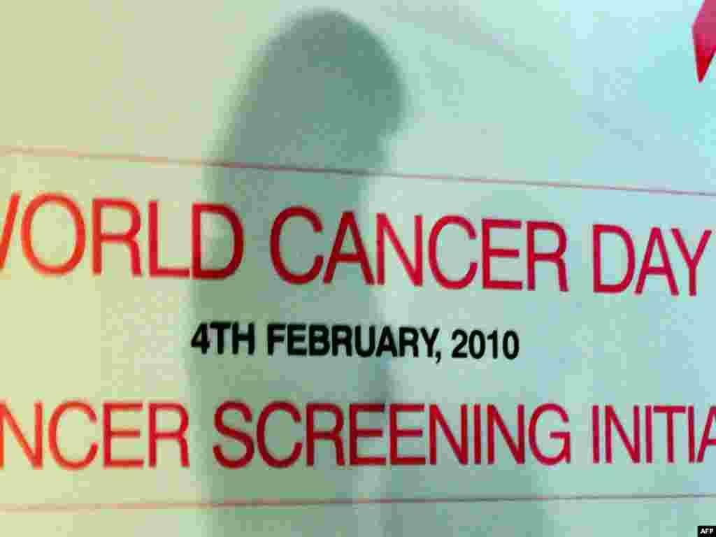 Індыя: 4 лютага -- Сусьветны дзень барацьбы з ракам