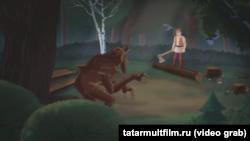 """Фрагмент из мультфильма """"Шүрәле"""" (студия """"Татармультфильм"""")"""