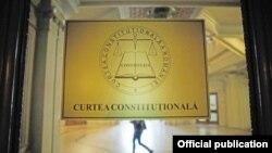 Рішення ухвалив Конституційний суд Румунії