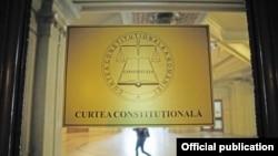 Логотип Конституционного суда Румынии