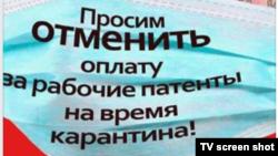 Ранее трудовые мигранты обращались к властям России с просьбой отменить оплату за патенты на время карантина из-за коронавирусной инфекции.