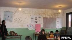 Основно училиште во регионот на Куманово