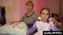 Гөлназ Гафурова кызы Алия белән