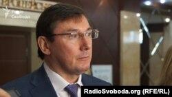 Украинаның бас прокуроры Юрий Луценко.