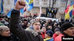 Demonstracije u Kijevu