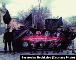 """Пикет в поддержку заключенных анархистов, организованный """"Народной самообороной"""", 2015"""