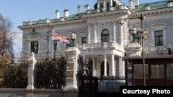 Резиденция посла Великобритании на Софийской набережной в Москве