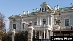 Резиденция посла Великобритании на Софийской набережной в Москве.