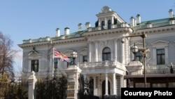 Резиденция британского посла в Москве