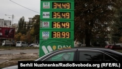 About half of the gas stations police inspected in Ukraine were not paying fuel taxes.