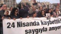 Ստամբուլի քաղաքային իշխանությունները թույլ չեն տվել Հայոց ցեղասպանության տարելիցի միջոցառումներ անցկացնել գլխավոր հրապարակներում