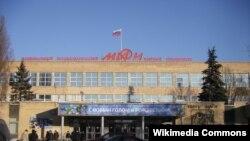MMFI Milliy yadro tadqiqotlari universiteti