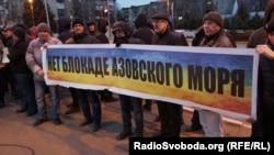 Маріупольці дії Росії в Азовському морі називають блокадою