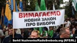 Для масових протестів «нині немає об'єднавчого подразника» – соціальний експерт Єременко