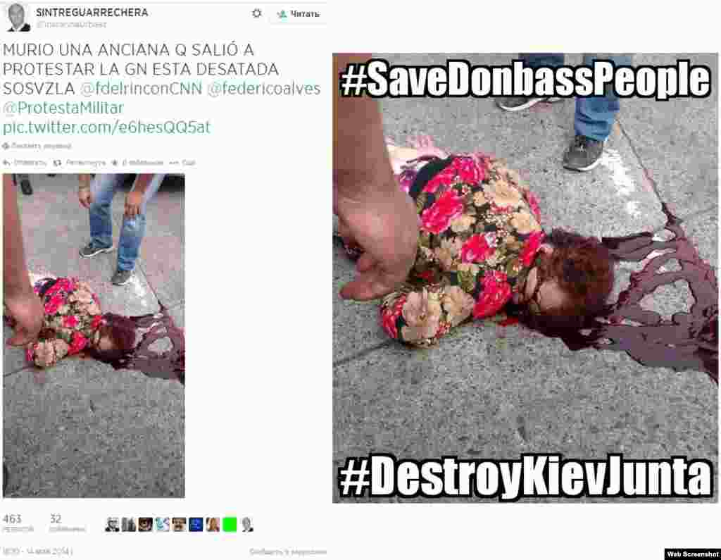 Under the Twitter hashtags #SaveDonbassPeople and #DestroyKievJunta, pro-separatist users circulated this photo of a woman killed in Venezuela.