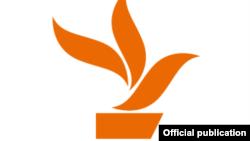 Armenia - Logo of azatutyun.am, Yerevan 29 Jun, 2018