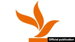 Logo of RFE/RL Armenian Service (Azatutyun)