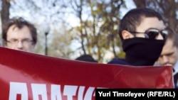 Митинг российских националистов под лозунгом «Хватит кормить Кавказ!». Москва, 22 октября 2011 года.