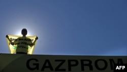 """Акция протеста """"Шринпис"""" против политики """"Газпрома"""" в болгарском городе Благоевград"""
