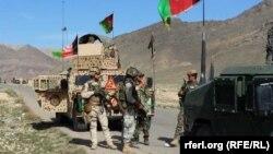 افغان ځاوکونه