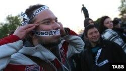 Акция российской оппозиции в Петербурге в годовщину событий на Болотной площади