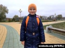 Каміла Ляўчук
