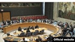 Këshilli i Sigurimit i OKB-së - foto arkiv.