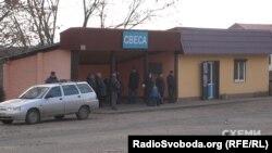 Свеса – прикордонна місцевість у Сумській області