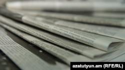 Armenia -- Newspapers for press review illustration, Yerevan, 12Jul2016