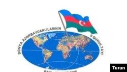 Dünya Azərbaycanlılarının ikinci qurultayı
