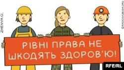 Малюнок Євгенії Олійник