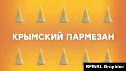 Севастопольцы требуют новый референдум | Крымский.Пармезан