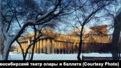 Здание Новосибирского оперного театра.