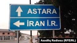 Astaradan İrana gedən istiqaməti göstərən yol nişanı