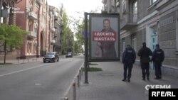 Коли мер Києва мало не щотижня звертався до киян із закликами сидіти вдома, його близький товариш відвідував ресторан