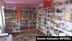 Кыргызстандагы китепканалардын бири.