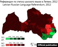 Вынікі рэфэрэндуму пра наданьне статусу дзяржаўнай расейскай мове ў Латвіі ( супраць — 74,8%)
