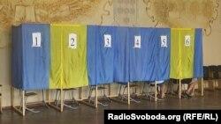 Выборы в Чернигове. 26 июля