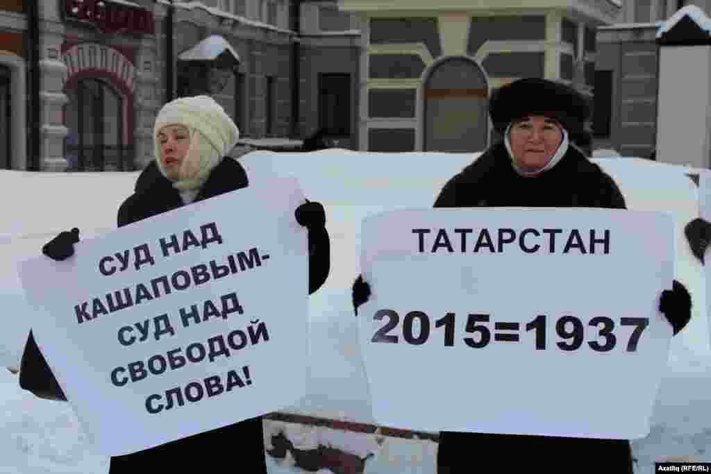 Пикетта катнашучы татар ханымнар