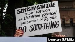 Плакат на акції підтримки Олега Сенцова у Києві, 22 травня 2018 року