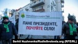 Пікет під парламентом. Київ, 6 лютого 2020 року